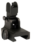 AR15/M16 A2 Front Flip Up Sight/Gas Block