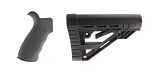 Delta Deals Omega Mfg. AR-15 Rear Beavertail grip, Rubberized Coating + Davidson Defense AR-15